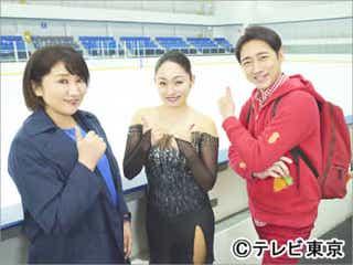 安藤美姫が「警視庁ゼロ係」に出演。美しいスケート演技を披露