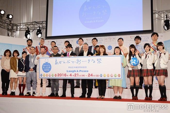「第8回沖縄国際映画祭」発表会見(C)モデルプレス