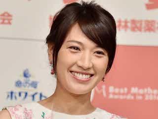 浅尾美和、第2子出産を発表