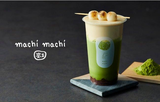 もちもち抹茶あずきラテ 680円 +tax/画像提供:ベイクルーズ