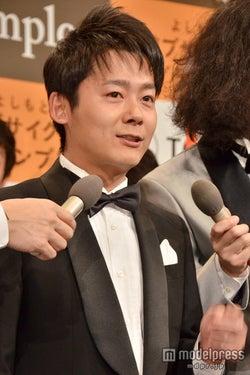 ロザン菅広文、結婚を発表