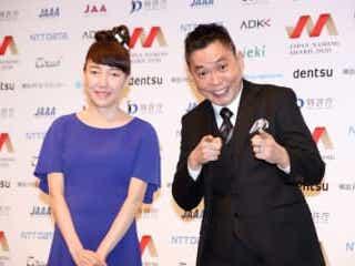 太田光&光代夫妻、夫婦でイベント登壇 爆笑問題のネーミング秘話など明かす