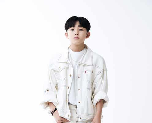 """「LOUD」コウキ、日本から""""K-POP最年少""""でデビュー決定 世界が認めた小さな巨人とは<プロフィール>"""