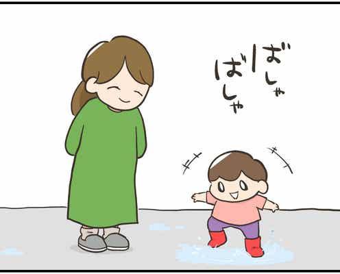 【漫画】アラサー主婦のあるある日記「見守り育児」
