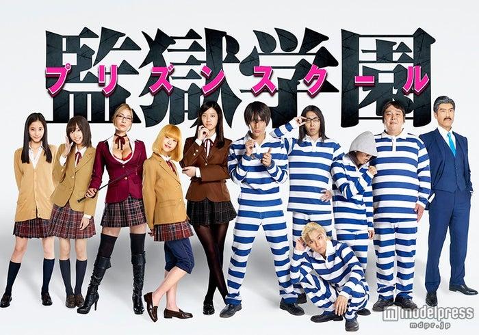 ドラマ「監獄学園-プリズンスクール-」(c)2015 平本アキラ・講談社/「監獄学園」製作委員会・MBS
