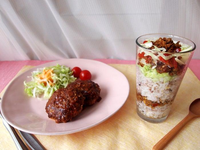「豆腐ハンバーグ → 簡単タコライス」