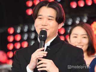 矢本悠馬、第1子誕生「べしゃり暮らし」会見で生報告