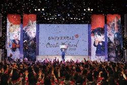 澤穂希、USJにサプライズ登場 華麗なボールキックで開幕宣言