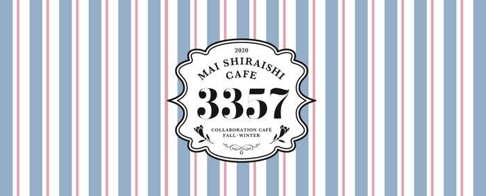 MAI SHIRAISHI CAFE(C)乃木坂46LLC