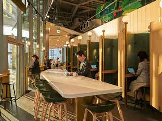 """「スターバックスコーヒー高輪ゲートウェイ駅店」電源Wi-Fiに半個室 """"おひとり""""設備が充実"""