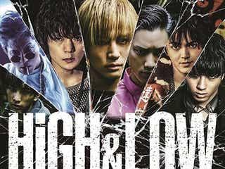EXILE TRIBE「HiGH&LOW」AKIRAとTAKAHIROが壮絶バトル シーズン2の見どころも