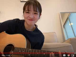 横田真悠、YouTube開設 始めたきっかけとは?<本人コメント>