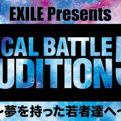 オーディション「EXILE Presents VOCAL BATTLE AUDITION5」(画像提供:LDH)