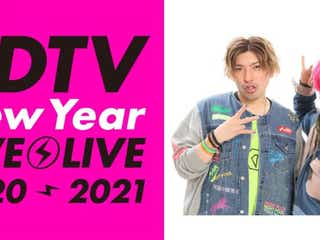 「CDTV ライブ!ライブ!年越しスペシャル」タイムテーブル発表