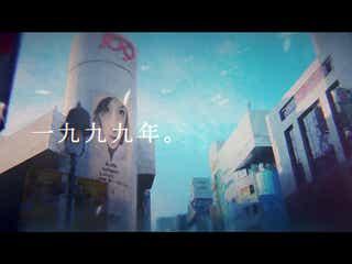 浜崎あゆみ自伝的小説「M 愛すべき人がいて」クライマックスシーンを初映像化