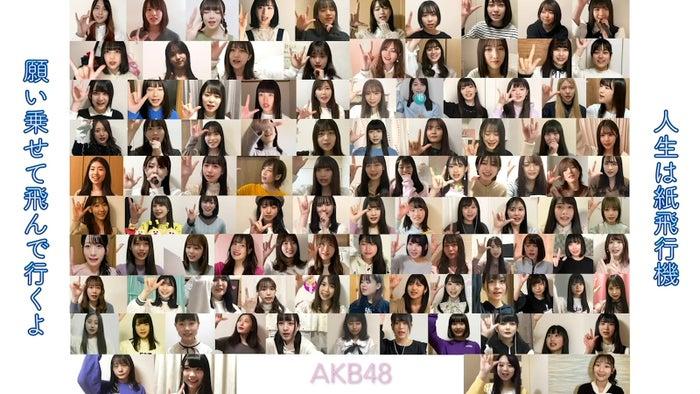 AKB48「OUC48 プロジェクト」を発足(C)AKB48