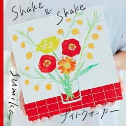 sumika、アニメ『美少年探偵団』のOPテーマ「Shake & Shake」を含む両A面シングルの発売が決定