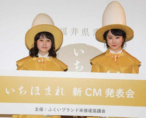 本田望結、妹・紗来とのCM共演で感じた意外なこと 「妹のほうが私の…」