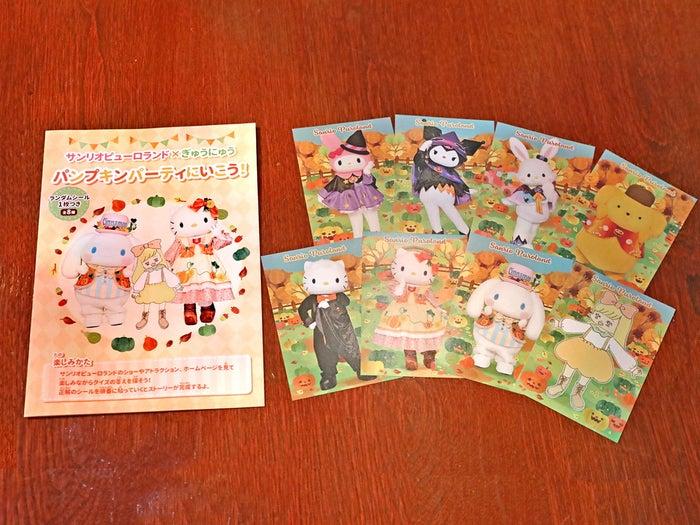 人気の漫画家・イラストレーター 「ぎゅうにゅう」とのコラボレーションも(C)2021 SANRIO CO.,LTD.TOKYO,JAPAN 著作 株式会社サンリオ