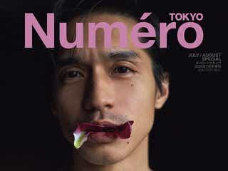 錦戸亮「Numero TOKYO」初表紙 ソロ活動での想い明かす