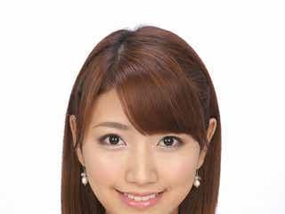 フジ三田友梨佳アナ、ラジオパーソナリティに初挑戦<コメント到着>