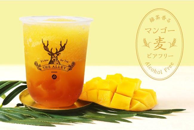 緑茶香るマンゴービアフリー¥500/画像提供:ポトマック