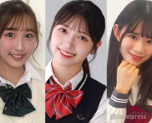 【中間速報】「女子高生ミスコン2021」中国・四国エリア、暫定上位5人を発表<日本一かわいい女子高生>