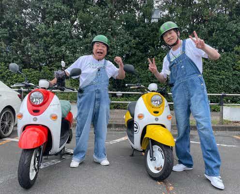 田中圭、充電旅に初登場 意外なバイク歴に出川哲朗驚き「人妻ビビっちゃうでしょ」