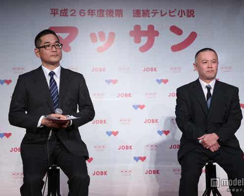 NHK朝ドラ、史上初の外国人ヒロイン起用を発表