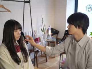 Huluオリジナルドラマ「マイルノビッチ」で神尾楓珠が桜井日奈子にメイクを指南!