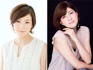 広末涼子&内田有紀、奥田英朗の最新長編『ナオミとカナコ』でドラマ初共演