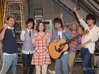 蓮佛美沙子主演ドラマ、主題歌を発表 生歌に「ジーンとしちゃいました」