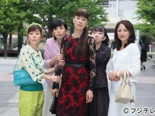 10年ぶり復活の「ショムニ」にオリジナルメンバー集結