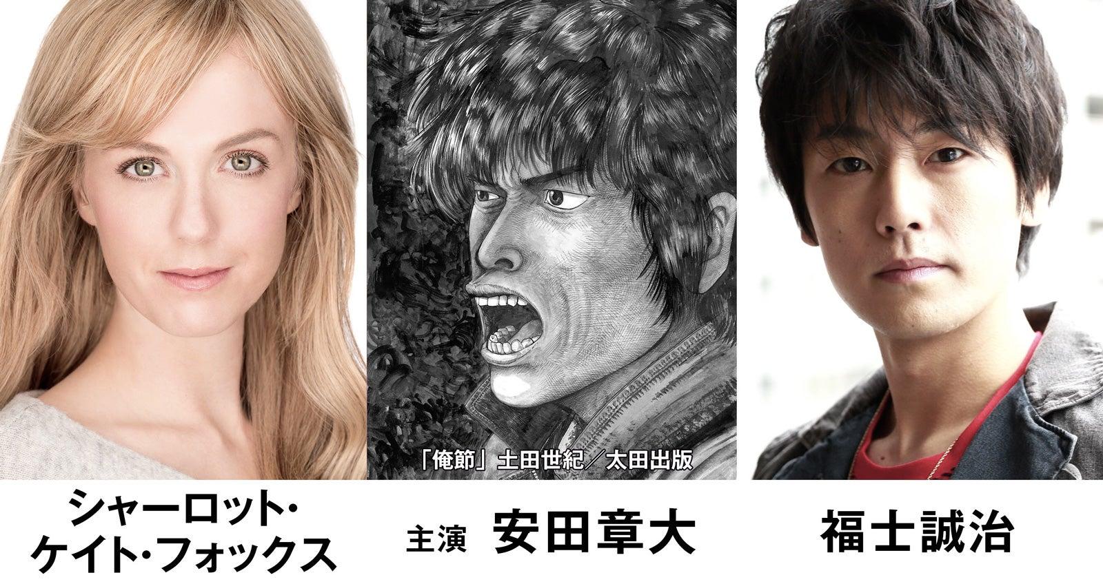 関ジャニ∞安田章大、演歌歌手を目指す!人気漫画が初