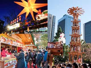 「東京クリスマスマーケット2019」グルメやショッピングで本場ドイツのクリスマス気分