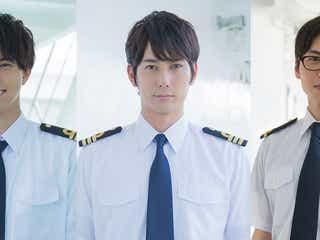 「マジで航海してます」続編、平岡祐太らメインキャスト決定 主題歌も発表