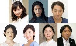 徳永えり主演ドラマ、異例の撮影方法に 追加キャスト7人発表<…