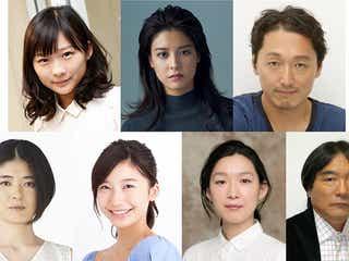 徳永えり主演ドラマ、異例の撮影方法に 追加キャスト7人発表<恋のツキ>
