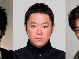 阿部サダヲ・瑛太・妻夫木聡出演、実在感動秘話を映画化<コメント到着>