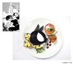 Pちゃんの方向音痴パンケーキ ¥1,290(C)高橋留美子/小学館