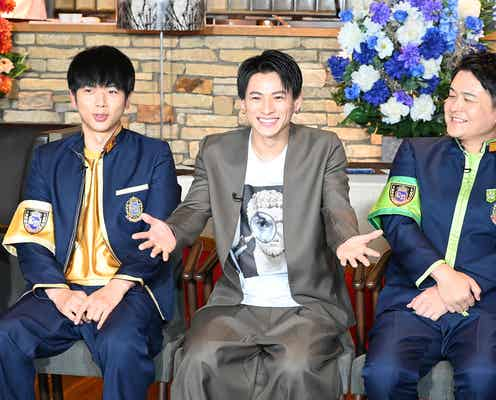 NEWS増田貴久・King & Prince平野紫耀「ゴチ」アゲテンションゲームで田中圭と激突