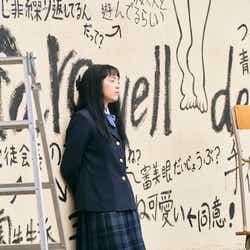 モトーラ世理奈(C)2019日本テレビ/ジェイ・ストーム