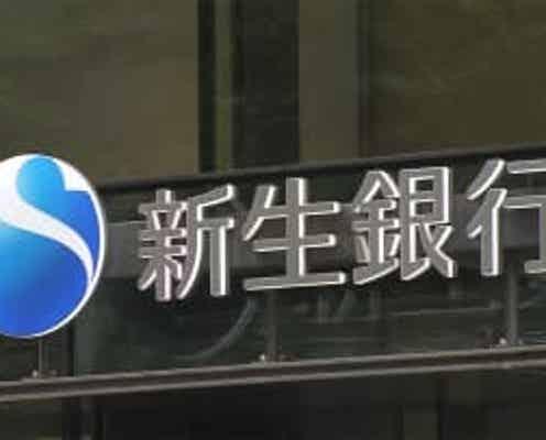 新生銀行反対表明 SBI 敵対的TOBへ