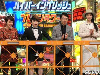 香取慎吾『ネプリーグ』参戦!チームメートの秋元才加に「○○」と不快感!?