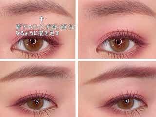 ニュアンスカラー&今っぽシェイプのあか抜け眉の作り方 こなれ顔には今っぽ眉が大切!