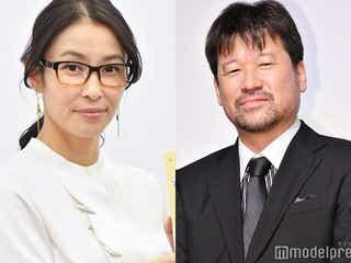 ドラマ「浦安鉄筋家族」撮影していた家が取り壊される 水野美紀・佐藤二朗が戸惑う