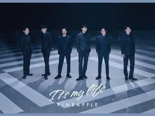 デビュー25周年のV6、52thシングル「It's my life/PINEAPPLE」発表