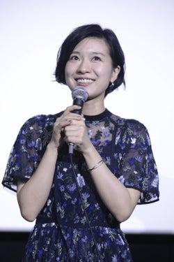 土村芳/名古屋舞台挨拶より(C)2018映画「去年の冬、きみと別れ」製作委員会