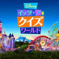 「Disney イッツ・ア・クイズワールド」(C)Disney