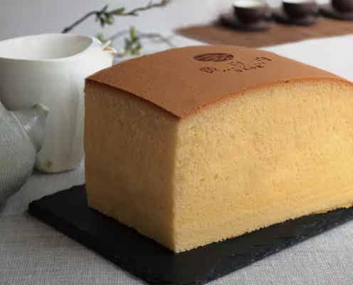 台湾カステラ「黄白白 日式名菓」表参道に、日本の素材で作るワンランク上の美味しさ